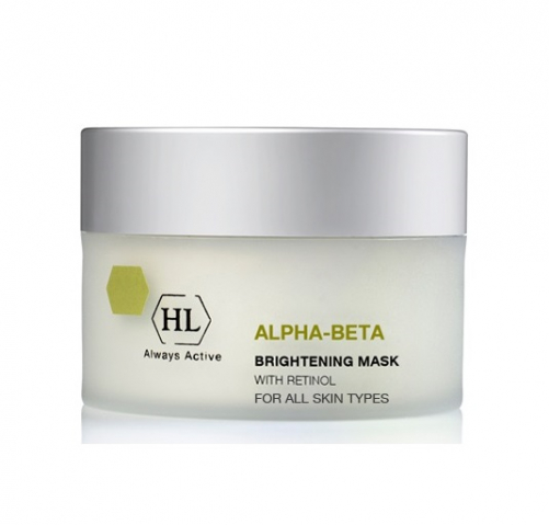 Holy Land ALPHA-BETA BRIGHTENING MASK | Осветляющая маска, 250 мл